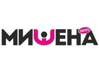 Logo rebrand for MISHENA tabloid newspaper - v. 4.0