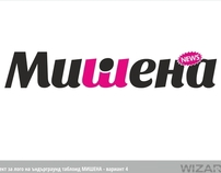 Logo rebrand for MISHENA tabloid newspaper - v. 5.0
