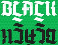 Granimator - Blackpack