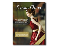 Seaway China - Fall 2011 Catalog