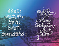 Happy New year Astar compagny