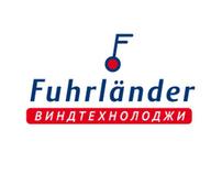 Fuhrlander, wind energy company