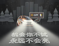 Dianping.com - Smart Flash Light