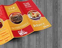 brochure TCHE TCHE