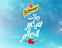 Schweppes .. will changing the world