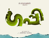Guppy First look poster & Title design
