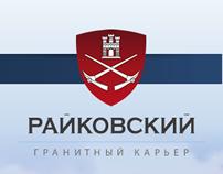 Raykovsky granite quarry
