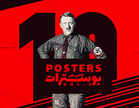 POSTERS VOL.3