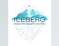 "Сreate logo for dry cleaning ""Iсeberg"""