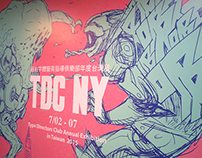 2015 Draw for KenTsai Lee & TDC NY exhibition in Taiwan