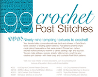 "Publication: ""99 Crochet Post Stitches"""