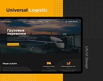 Universal Logistic Website Design