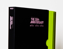"Wetterling Gallery ""The 30th Anniversary"" Box"