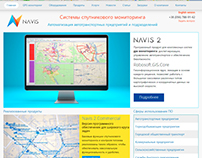 Navis2. web-site
