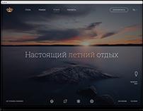 Site for Baikal residence