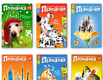 Posnayko Magazine for Kids