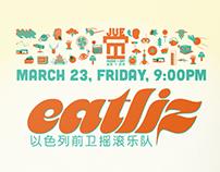 Eatliz Concert Poster Design