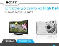 Sony promo site
