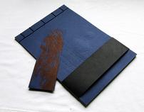 Dunwich Horror (handmade book)