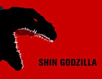 Shin Godzilla Title Sequence (2017)