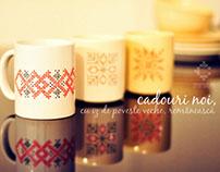 Craftic.ro Branding