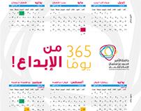 ٣٦٥ يومًا من الإبداع | Calendar