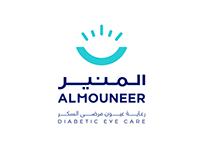 AlMouneer (Eid Intro)