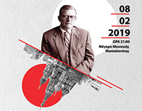 National Orchestra of Thessaloniki poster design