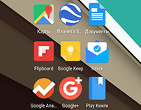 Materis - Icon Pack (Android)