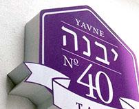 YAVNE 40