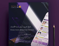 Flyer Design For Elite Doctors - Saudia Arabia