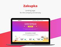 Landing page/marketplace/Web design/UI/UX