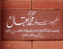 Tomb of Allama Iqbal r.a.