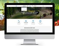 Jetpoliv.com.ua