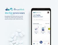 Medicine Order & Delivery App Homescreen