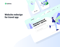 Lokimo | website redesign for travel app