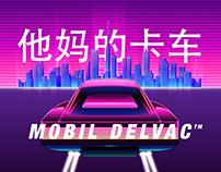 Truck - Vaporwave / Mobil