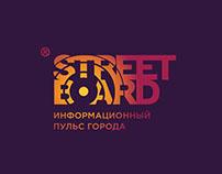 Street Board
