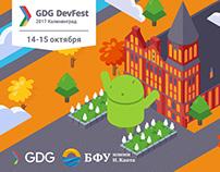 GDG DevFest 2017 Kaliningrad