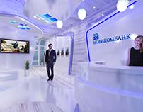 Novikombank, TVM - 2014