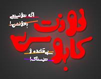 Si47ash Kaboos Typeface