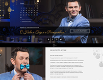 Landing Page of happy-year.natalenko.com.ua