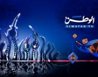Al Watan station ID 2009