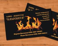 Kaminata (Fireplace)