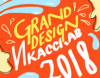 Cover PPT - Grand Design IKASSLAV UI 2018