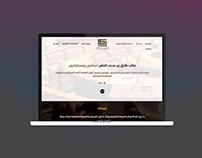 Tariq Wordpress One Page Template