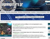 signingstars.gr