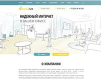 Radionet Москва