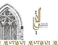 El Hayah Real Estate Branding