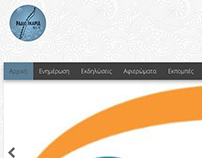 Radio Ikaria web